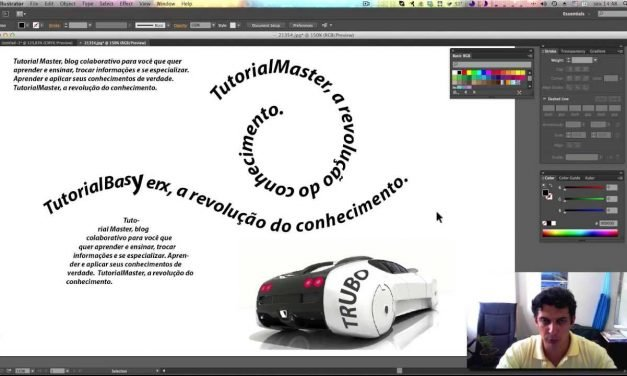 Curso de Illustrator CC #12 TEXT TOOL – Textos profissionais no Illustrator CC, CS6, CS5